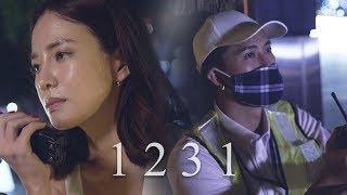 1231 | A Korean x Singapore Valentine's Day Romance Short Film by James Fong