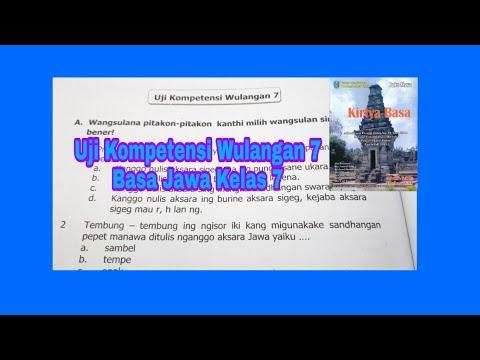 Uji Kompetensi Wulangan 7 Kirtya Basa Basa Jawa Kelas 7 Youtube