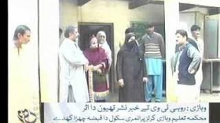 Jamil Haider Qureshi.mpg