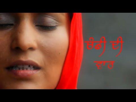 Ek Onkaar | Chandi Di War | Ardas | Mallika Jyoti | Nabar