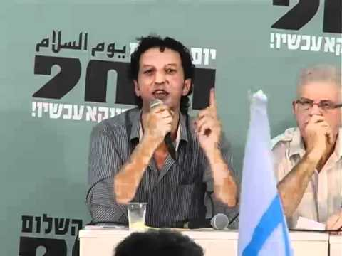 Who is afraid of a Palestinian State? - Ali Abu Awwad - Part 1/4