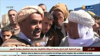 المدّاح  في تيارت  والحملة الانتخابية.. دعوة للتمسك بحب الوطن والوفاء له