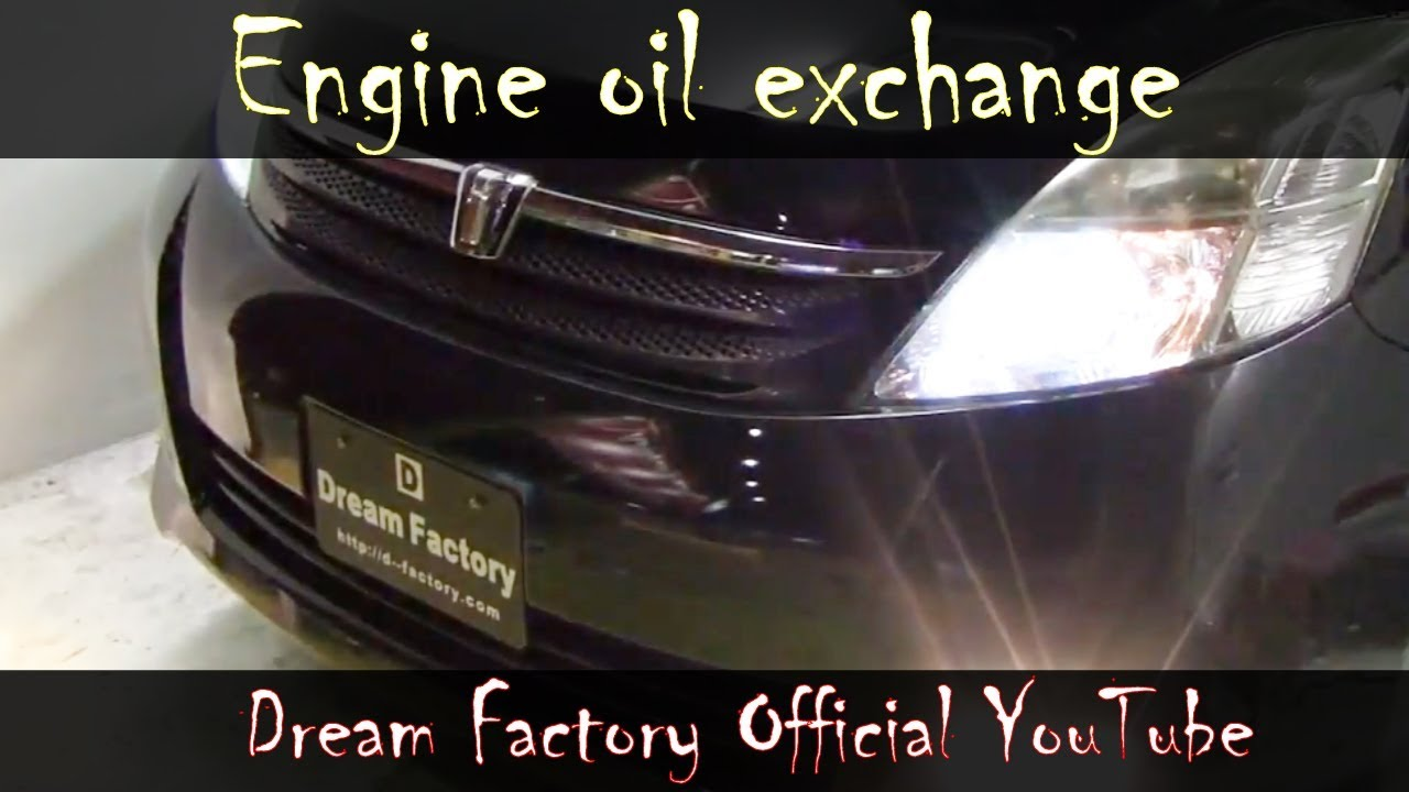 How to Change Your Oil (COMPLETE Guide) Toyota Isis@Dream Factory Official  YouTube