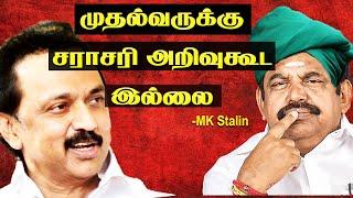 MK Stalin Slams EPS | Methane Hydrocarbon