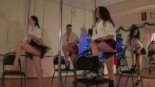 Новогодняя вечеринка 2015. Танец школьниц