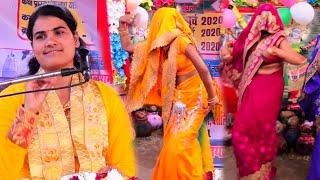 मेरी मैया ने ज्यायो लालना हम बेदन में सुनि आयी #Poonam Shastri