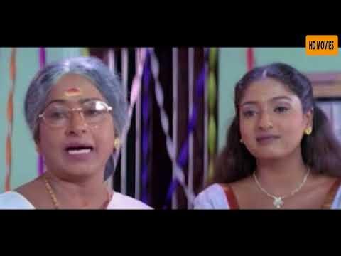 Malayalam Movie - Nakshathrakkannulla Rajakumaran Avanundoru Rajakumari- Part 15 Out Of 23 [HD]