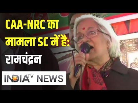 Shaheen Bagh: रामचंद्रन बोलीं, CAA-NRC का मामला SC में हैं, कोर्ट ने आपके तरफ हाथ बढ़ाया है