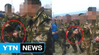 북한군 무장 탈영병, 중국 체포 사진 공개 / YTN