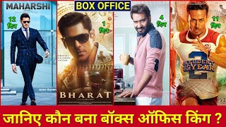 Box Office Collection, De De Pyar De Movie, Student Of The Year2 Movie, Maharshi Movie, Bharat Movie