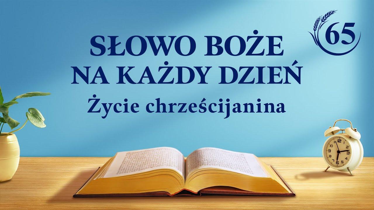 """Słowo Boże na każdy dzień   """"Słowa Boże dla całego wszechświata Rozdział 29""""   Fragment 65"""