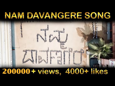 NAM DAVANGERE SONG | Kannada new song | V union events