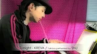 KREVAさんのTONIGHTをトークボックスで歌ってみた(再)