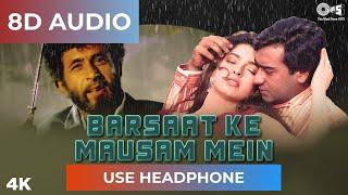Barsaat Ke Mausam Mein 8D Audio  Naseeruddin Shah 8D Music बरसात के मौसम में | 8D Songs 🎸