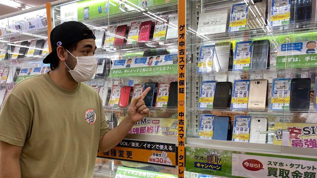 CELULARES EN JAPÓN CUALES SE VEN? Y A QUE PRECIO ? | ipod touch - nano - iphone