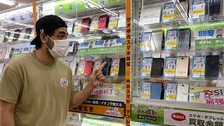 CELL PHONES IN JAPAN, WHAT DO YOU SEE? AND AT WHAT PRICE? | ipod touch - nano - iphone
