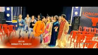 Dashami 2012 Trailer