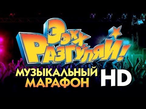 Шансон Портал, скачать шансон 2017, новинки русского