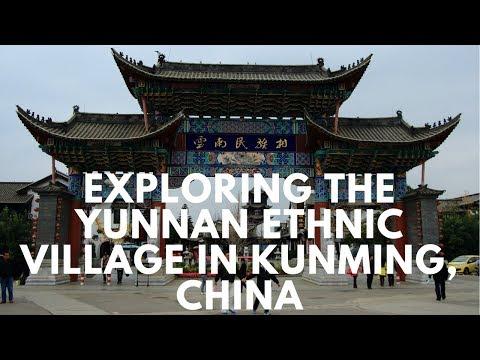 Exploring the Yunnan Ethnic Village in Kunming, China