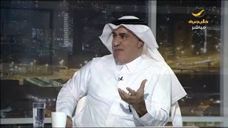 مؤسسة الملك خالد تعن عن أسماء المبادرات الإجتماعية المتأهلة بالفوز بجائزة الملك خالد