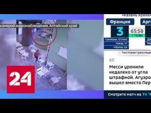 В Барнауле воспитатели превратили детский сад в лагерь строгого режима - Россия 24