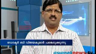 Homeopathic treatment for fever: Doctor Live 21st June  2013 Part 1 ഡോക്ടര്‍ ലൈവ്