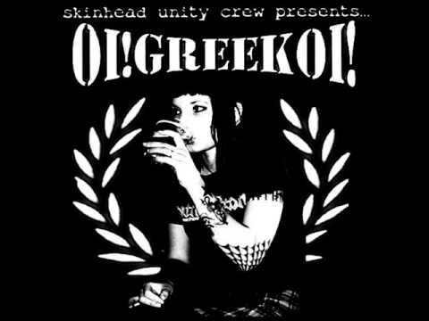Oi! Greek Oi! (2005)