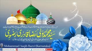 Gambar cover Tehniyat E Sayyed Wali Miyan Sahab Qibla || Recited By- Aquib Raza Qadri Razvi Sahab