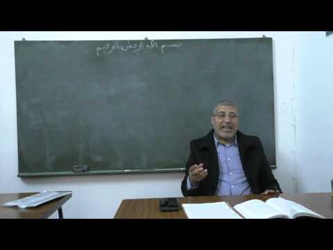 درس عقيدة لفضيلة الشيخ بلقاسم القاسمي 13فيفري2016
