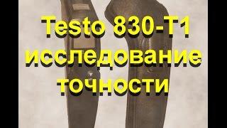 видео testo 830-t1 термометр инфракрасный