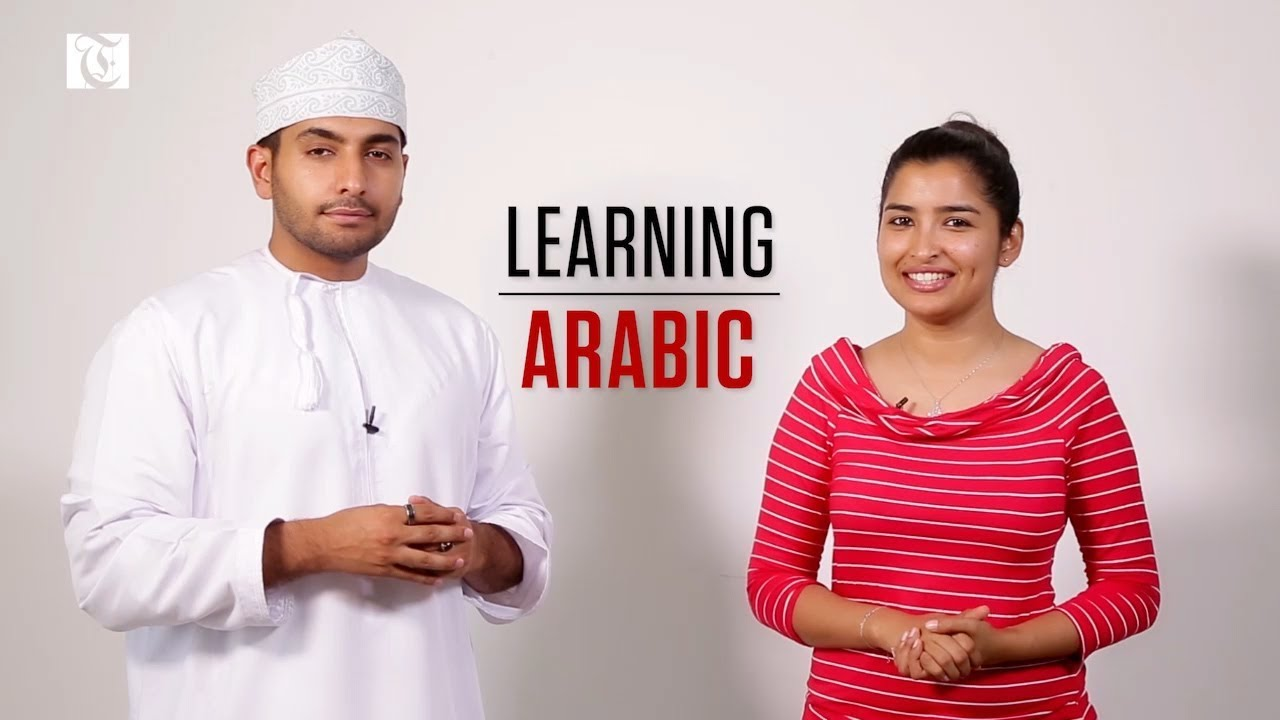 Learning Arabic Episode 10 :  Buying items