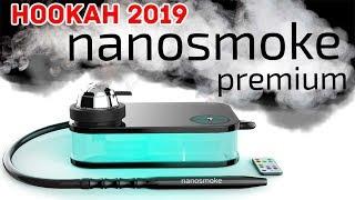 nANOSMOKE Premium: Hookah Review / Обзор кальяна НАНОСМОК Премиум