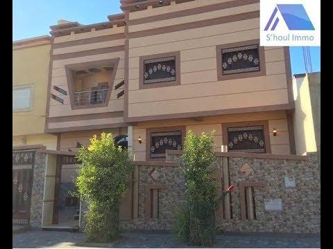 لاصحاب الذوق منزل فاخر للبيع مساحته 227م2 طوابق بسعر قابل للتفاوض