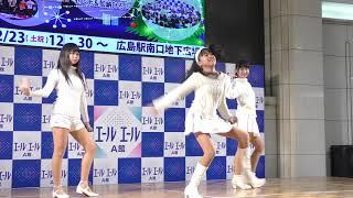 LA☆SK:穴水千智、倉岡蒼空、永尾梨央 エールエール X'mas イベント 広...
