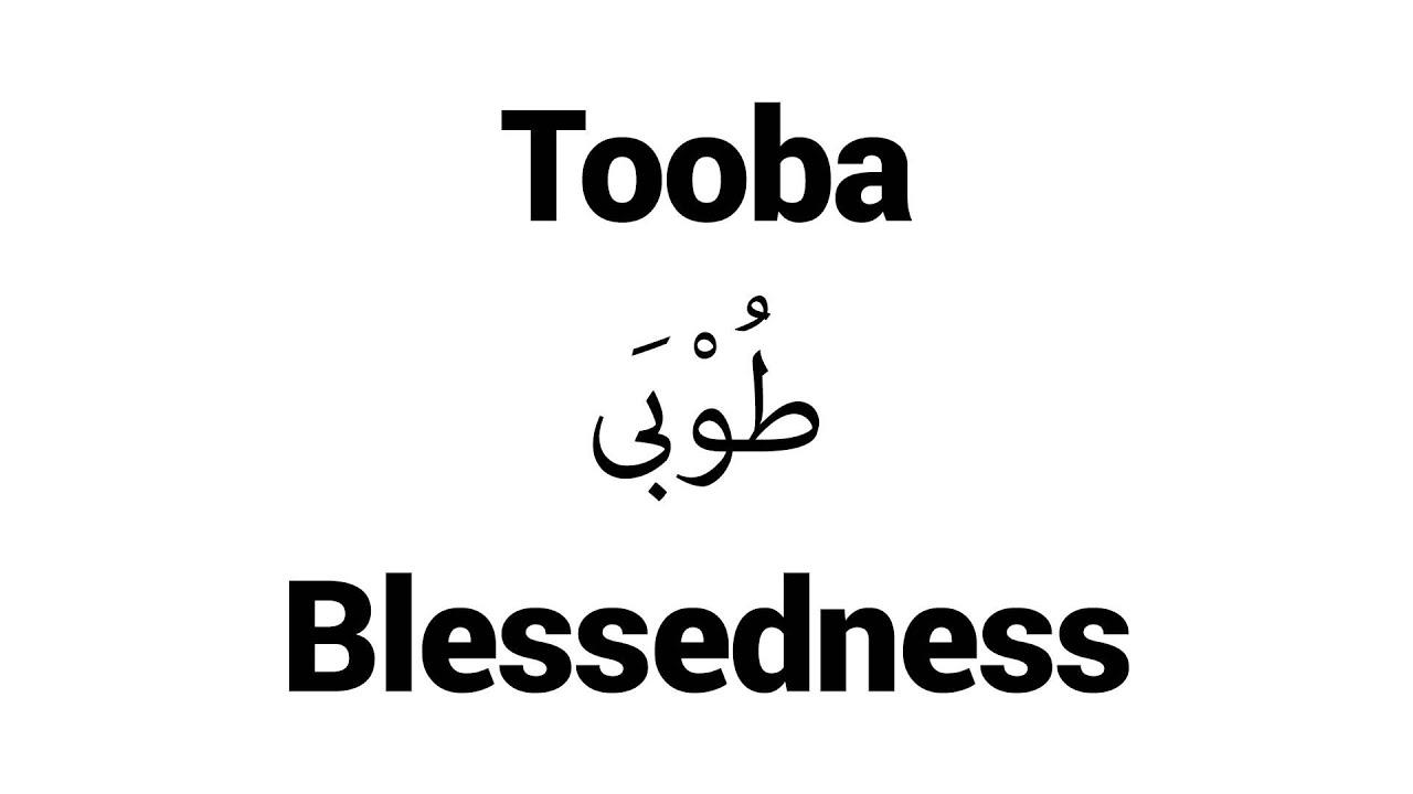 tooba name
