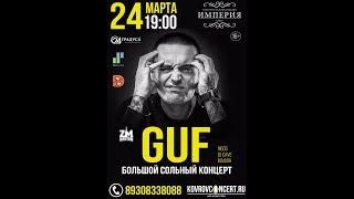 GUF концерт в Мурому 24/03/2018