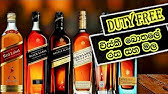 Alcohol | Liquors Updated New Price After GST Tax - YouTube