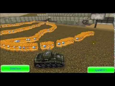 tanki online test server codes