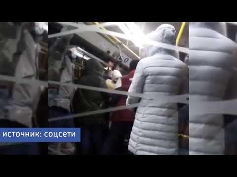 В Казани кондуктор в очередной раз устроил драку с пассажиром