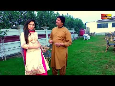 Mehak Malik Sony Di Chori Duet Song Sharafat Ali