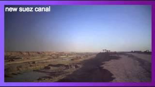 أرشيف قناة السويس الجديدة 27ديسمبر 2014