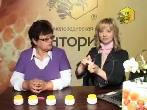 Мазь тенториум от псориаза
