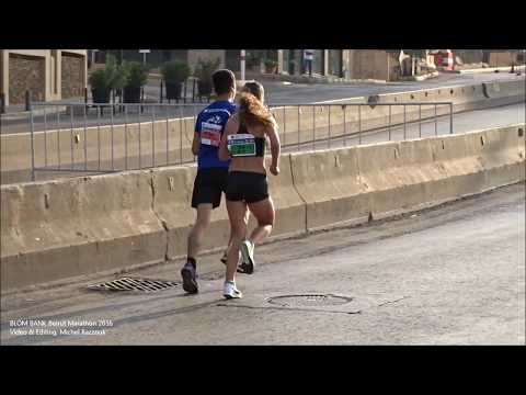 Beirut Marathon 2016 (2016-11-13)