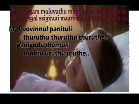 Khajiraho Tamil Karaoke (mcboy)