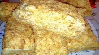 Пирожное наполеон из слоеного теста.На кухне у цыганочки.#пирожноенаполеон#