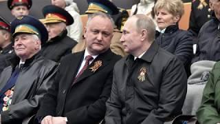 Молдова Вслед за Украиной готовится Выйти из СНГ