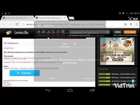 видео: На какую программу снимать видео на андроид