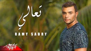 Taali - Ramy Sabry  -