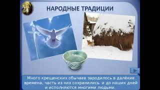 С крещением Господним! Николькинская библиотека