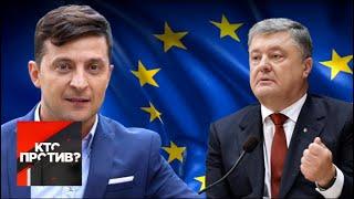 Кто против Зеленский додавил Порошенко согласился на дебаты 19 апреля. От 17.04.19